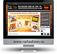 Интернет магазин Rai Fashion