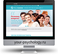 Корпоративный сайт Your-Psychology