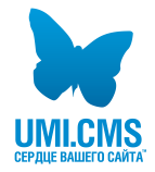 Создание интернет магазина на UMI.CMS редакция Commerce